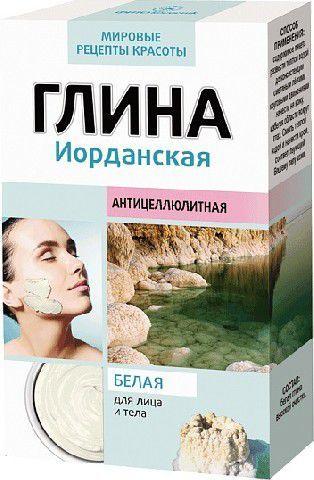Fitocosmetics Glinka różowa biała jordańska 100g 1