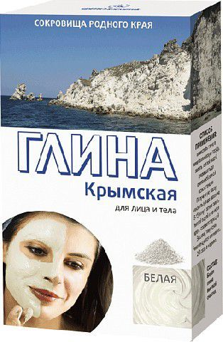 Fitocosmetics Glinka biała krymska Oczyszczająca 100g 1