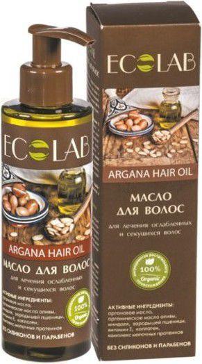 EO Laboratorie Arganowy olejek do osłabionych i łamliwych włosów o działaniu wzmacniającym 200ml 1