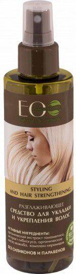EO Laboratorie Wygładzający spray do układania i prostowania włosów o działaniu wzmacniającym 200ml 1