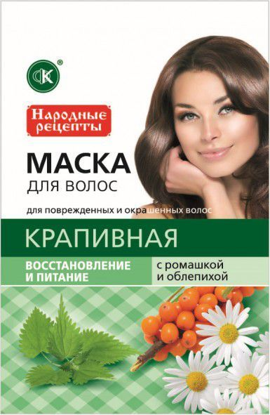 Fitocosmetics Pokrzywowa maska z rokitnikiem - Regeneracja zniszczonych włosów 30ml 1