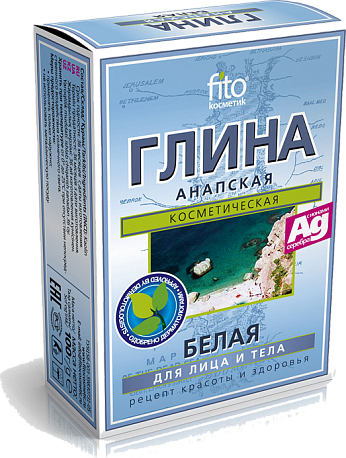 Fitocosmetics Biała glinka anapska ze srebrem 100g 1