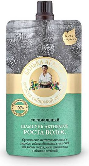 Babuszka Agafia Specjalny szampon aktywator wzrostu włosów 1