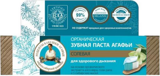 Babuszka Agafia solna pasta do zębów świeży oddech 75 ml 1
