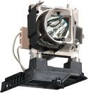 Lampa MicroLamp do NEC, 230W (ML12264) 1