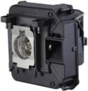 Lampa MicroLamp do Epson, 230W (ML12347) 1