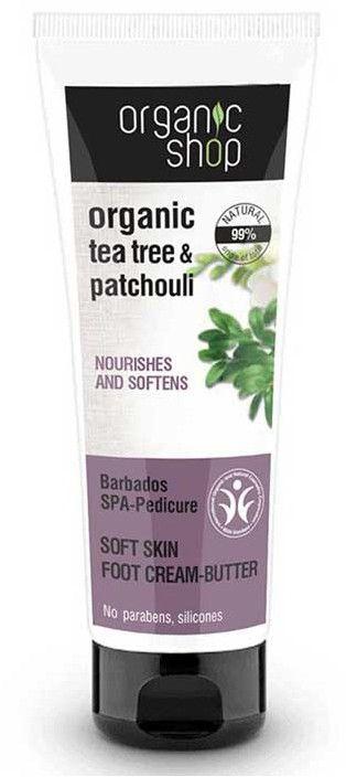 Organic Shop Krem masło do stóp Barbadowskie SPA 75ml 1