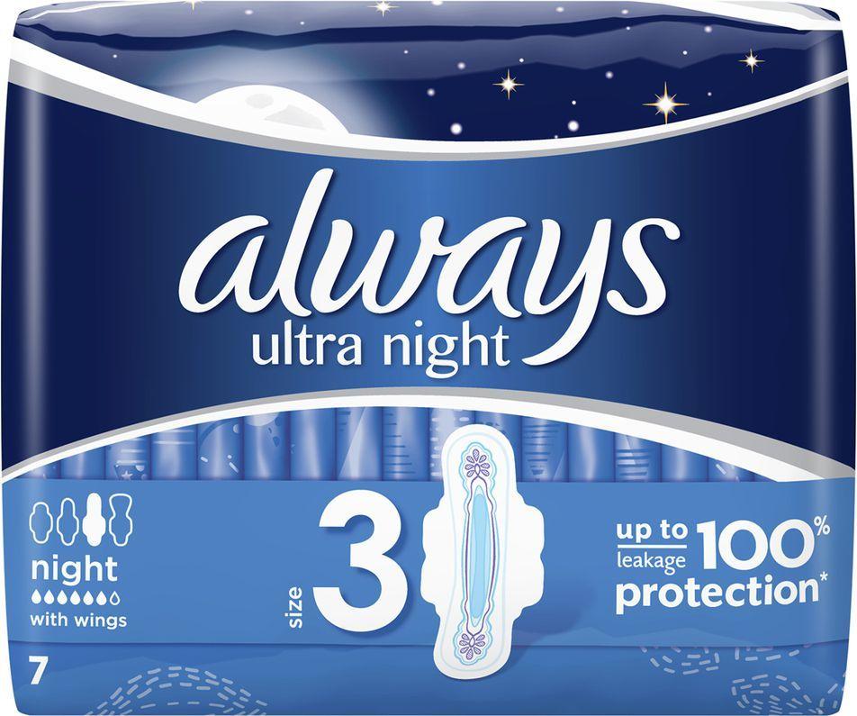 Always Ultra Night Podpaski Higieniczne 7 szt. 1