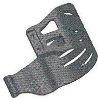 VRX Racing Motor Cover (VRX/10455) 1