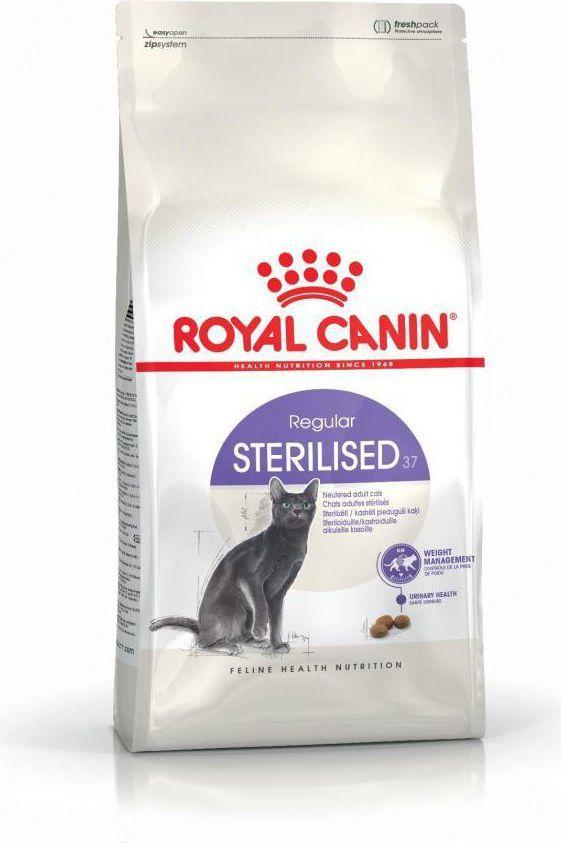 Royal Canin Sterilised karma sucha dla kotów dorosłych, sterylizowanych 2 kg 1