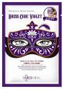 MEDIHEAL Dress Code Violet Karnawałowa maska rozświetlająca do twarzy 24ml