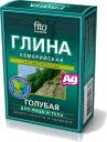 Fitocosmetics Glinka 100g niebieska kambryjska