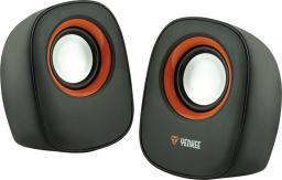 Głośniki komputerowe Yenkee YSP 2001BK (45008116)