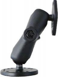 Datalogic Ram Mount For Vehicle Holder (94ACC0075)