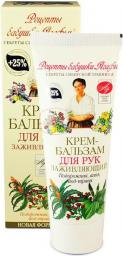 Babuszka Agafia Receptury Babci Agafii Krem do rąk Balsam GOJĄCY 75ml