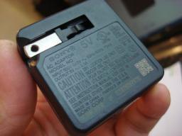 Zasilacz Sony AC Adapter (149049864)