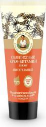 Babuszka Agafia Odżywczy krem do stóp z rokitnikiem i witaminami 75ml