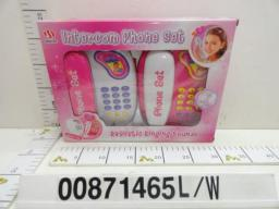Mattel Interkom na baterie (130-871465)