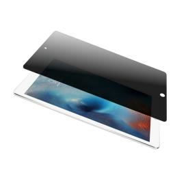 "Folia ochronna XtremeMac XtremeMac szkło TUFFSHIELD do iPad Pro 9 "" PRIVACY - AKGPOXTRLD000002"