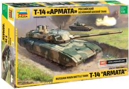 Zvezda T-14 Armata Russian Main Battle Tank (3670)