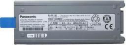 Bateria Panasonic Li-ion, 10.65V, 5700 mAh (CF-VZSU48U)