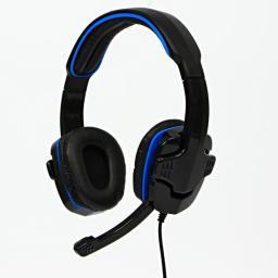 Słuchawki HS-501