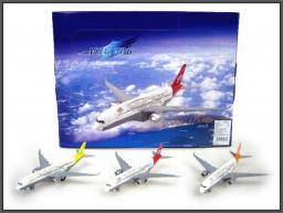 Hipo Samolot pasażerski 19cm (HXLK29)