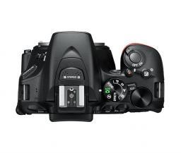 Lustrzanka Nikon D5600
