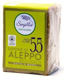 Sarjilla Tradycyjne mydło Aleppo z olejem laurowym 55% BIO 200g