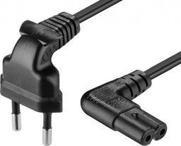 Kabel zasilający Gembird IC320 C7, 0.75m (97344)