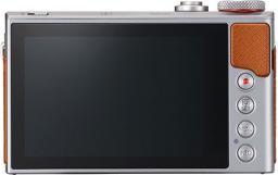 Aparat cyfrowy Canon Powershot G9X Mark II, Srebrny (1718C002AA)