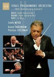 Euroarts Israel Philharmonic Orchestra 70th Anniversary Concert
