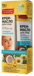Fitocosmetics Krem-Olejek do Twarzy Na Bazie Naturalnych Olejków Roślinnych - Głębokie Nawilżanie 45ml