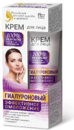 Fitocosmetics Hialuronowy Krem do twarzy Efektywne Odmłodzenie do wszystkich typów cery 45 ml