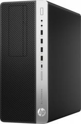 Komputer HP EliteDesk 800 G3, Intel Core i5-7500, 4 GB, Intel HD Graphics 630, 500GB HDD