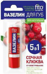 Fitocosmetics Fitocosmetics Wazelina do ust Soczysta Żurawina 4,5 g - 314345
