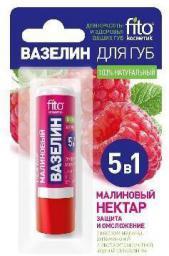 Fitocosmetics Wazelina do ust Malinowy nektar Ochrona i odmłodzenie 4,5 g