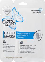 """Dizao Natural Maseczka Boto 2-etapowa """"Hialuronowy Wypełniacz Zmarszczek"""" 36g"""