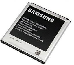 Bateria do Galaxy S4, 2600 mAh (EB-B600BEBEGWW)