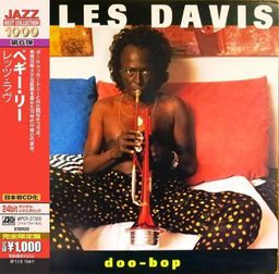 Jazz Davis, Miles Doo-Bop