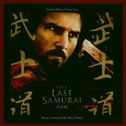 Pop Ost / Zimmer, Hans Last Samurai,The