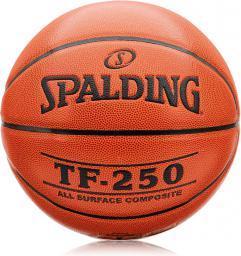 Spalding Piłka Koszowa Spalding NBA TF250 #7 Brązowa (08074)