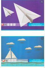 Blok biurowy Interdruk Blok techniczny A4/10 kartek