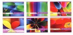 Interdruk Blok techniczny A5 20k kolorowy