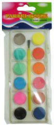 Grand Farby akwarelowe 12 kolorów Zestaw ekonomiczny