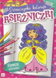 Dziewczynka koloruje - Księżniczki - 185441