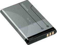 Bateria Nokia BL-4C Bateria do telefonu