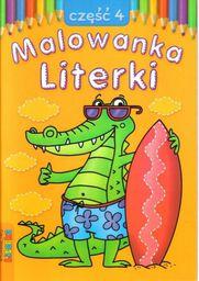 Malowanka - Literki cz. 4 LITERKA - 57404