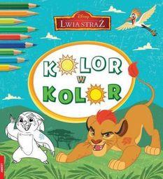 Kolor w kolor. Lwia Straż - 228856