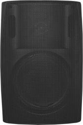 Qoltec Dwudrożny głośnik naścienny RMS 35W czarny 56509